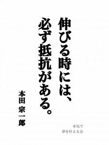 20171207_070906_2.jpeg