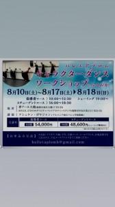 96593378-935A-4ACD-AF82-CD7B813A2E6C.jpeg